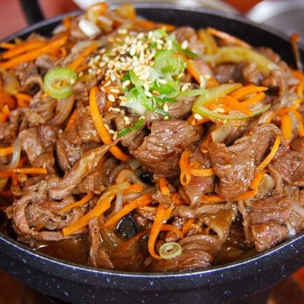 Organic Grass Fed Stir Fry Beef